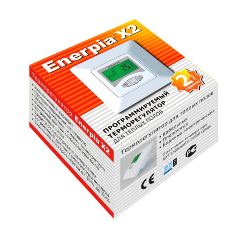 EnertecX2