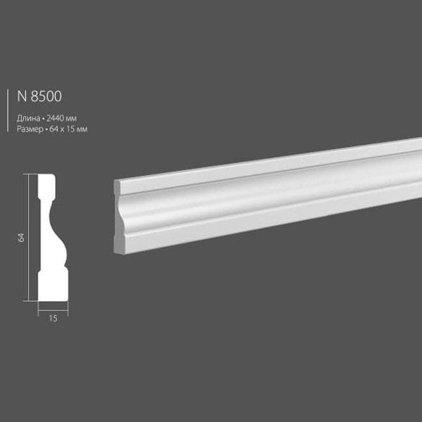 clypeus-ultrawood-n-8500