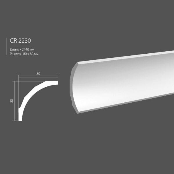 cr-2230