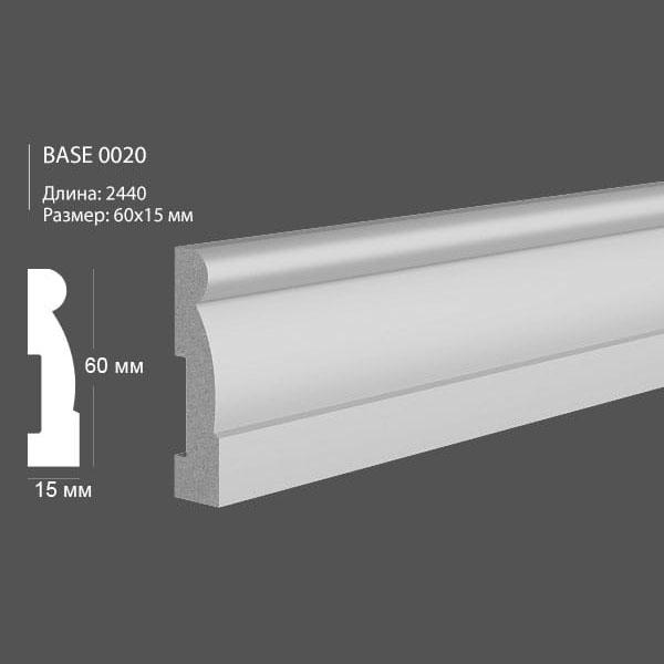 plinth-ultrawood-base-0020