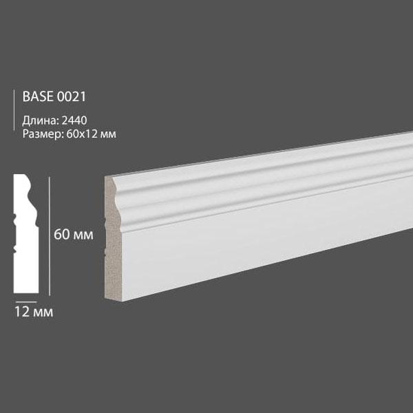 plinth-ultrawood-base-0021