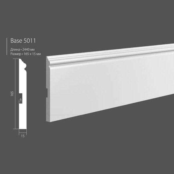 plinth-ultrawood-base-5011