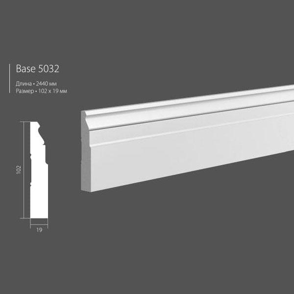plinth-ultrawood-base-5032