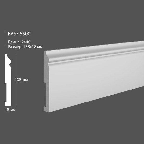 plinth-ultrawood-base-5500