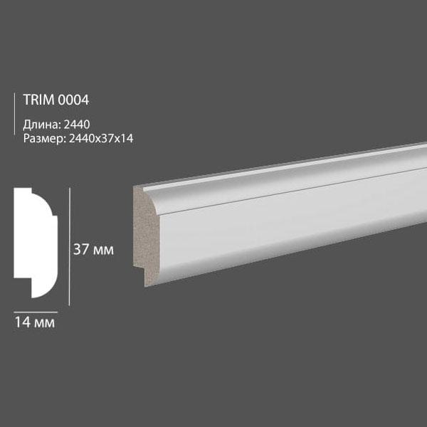 trim-0004